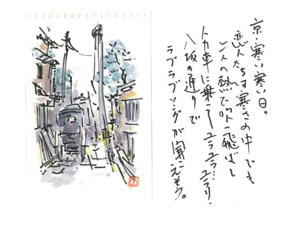 f:id:hiro_kamaga:20170117163432j:plain