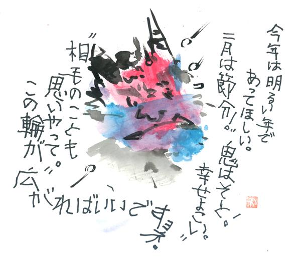 f:id:hiro_kamaga:20170117185058j:plain