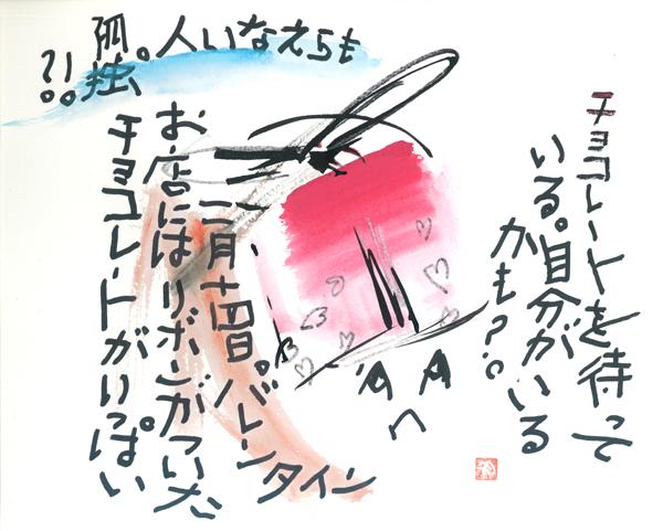 f:id:hiro_kamaga:20170117185107j:plain