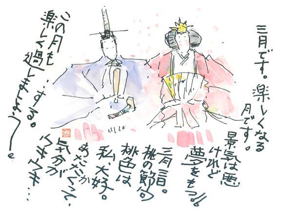 f:id:hiro_kamaga:20170117185314j:plain