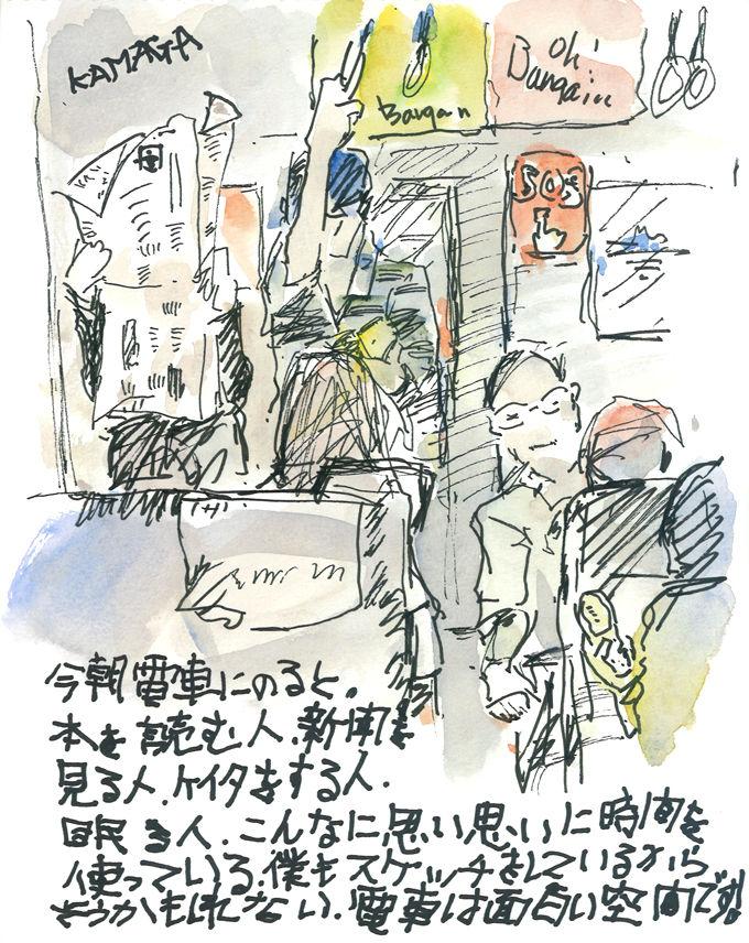 f:id:hiro_kamaga:20170117191212j:plain