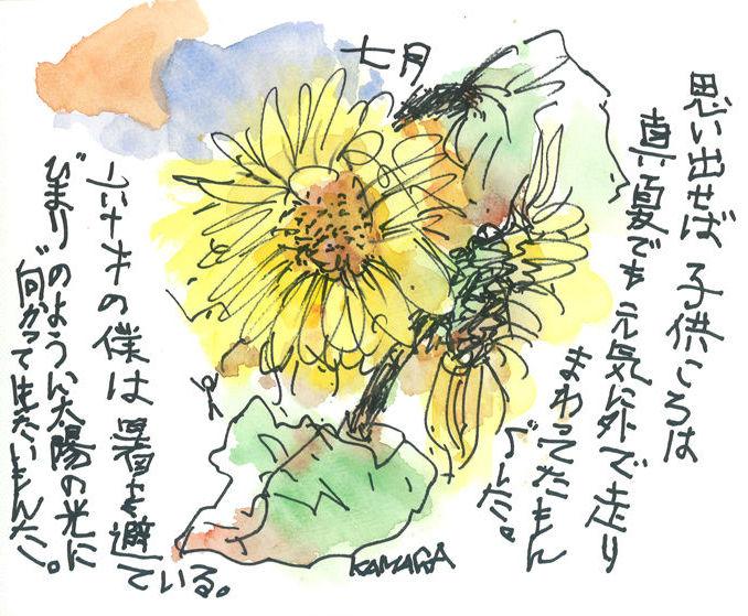 f:id:hiro_kamaga:20170117191224j:plain