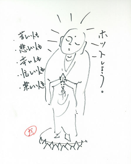 f:id:hiro_kamaga:20170117194835j:plain