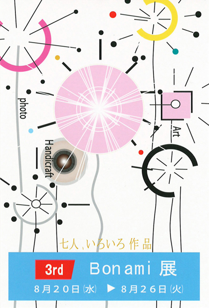 f:id:hiro_kamaga:20170125232304j:plain