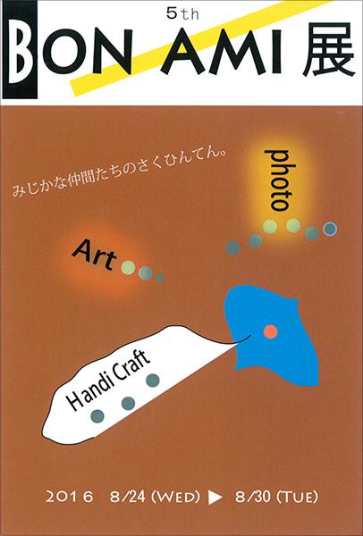 f:id:hiro_kamaga:20170201212516j:plain