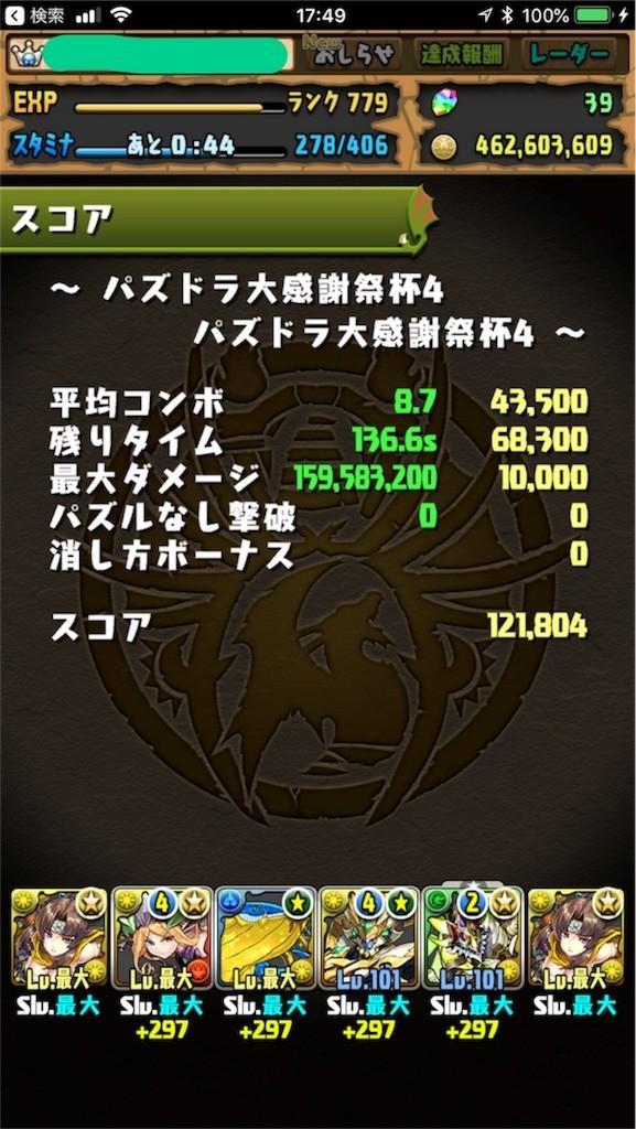 f:id:hiro_karasumaru:20190108073722j:image
