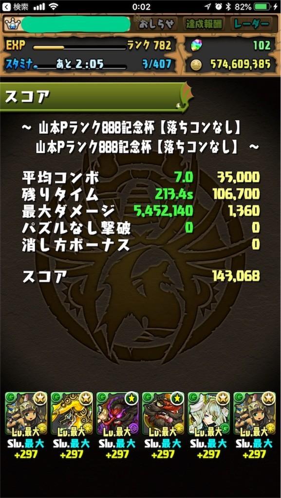 f:id:hiro_karasumaru:20190116000739j:image