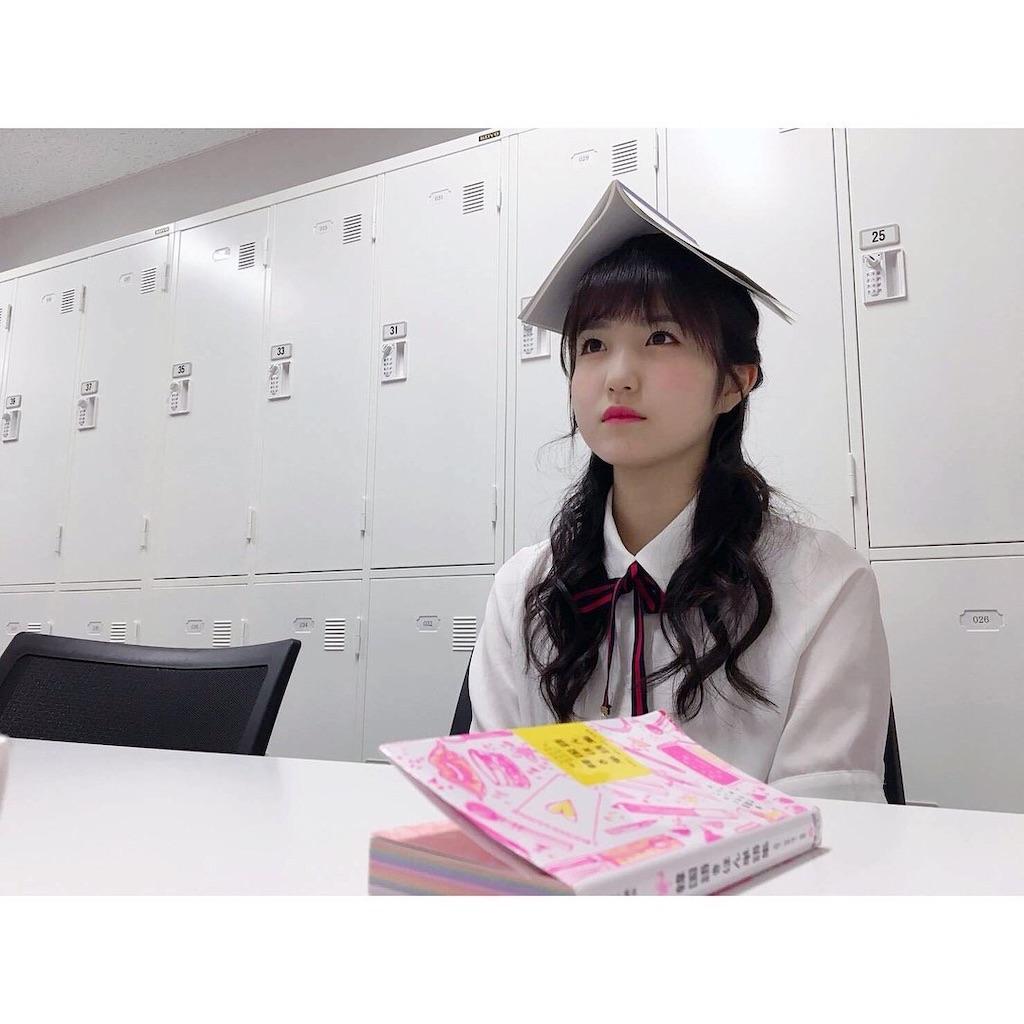 f:id:hiro_kawaiifactory:20191031173340j:image