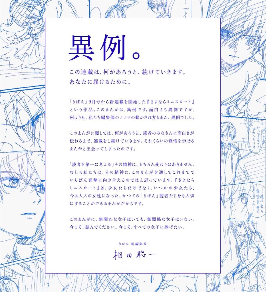 f:id:hiro_kawaiifactory:20191228231736j:image