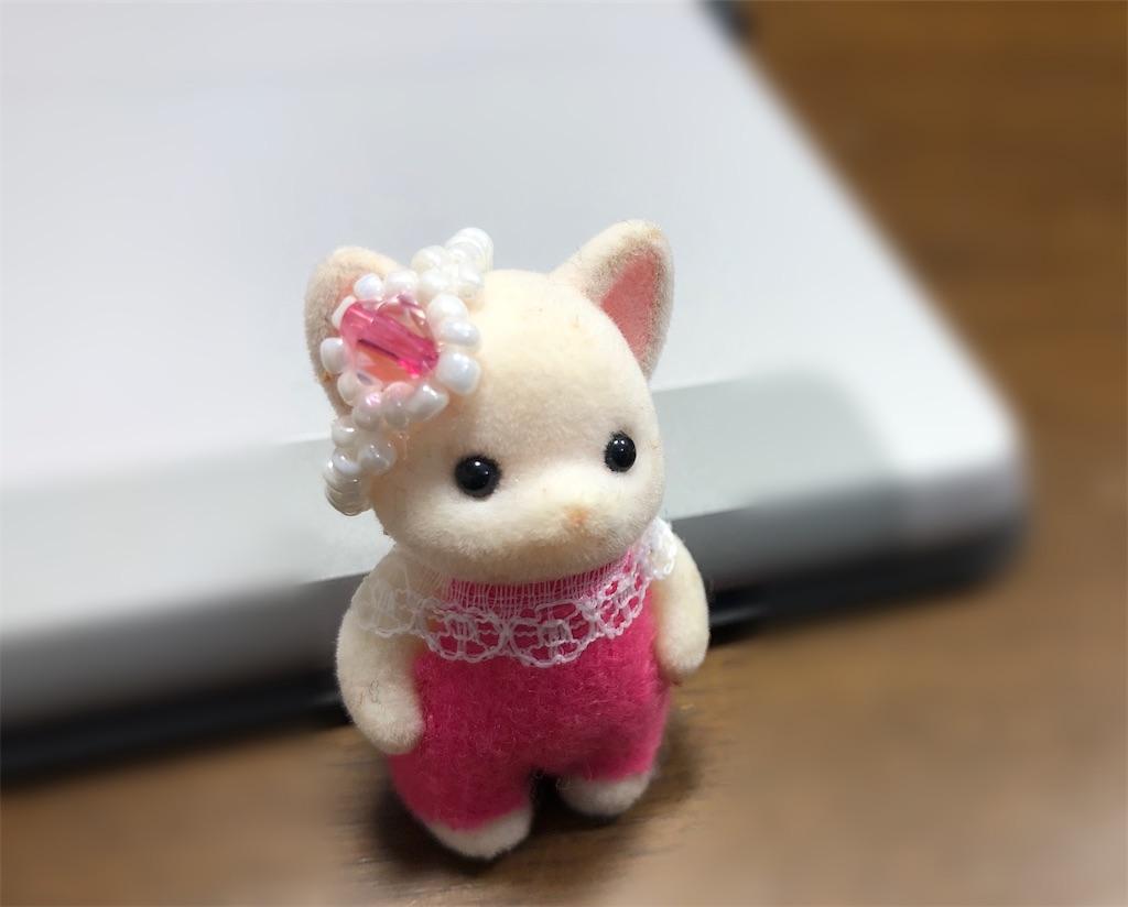 f:id:hiro_kawaiifactory:20200502102509j:image