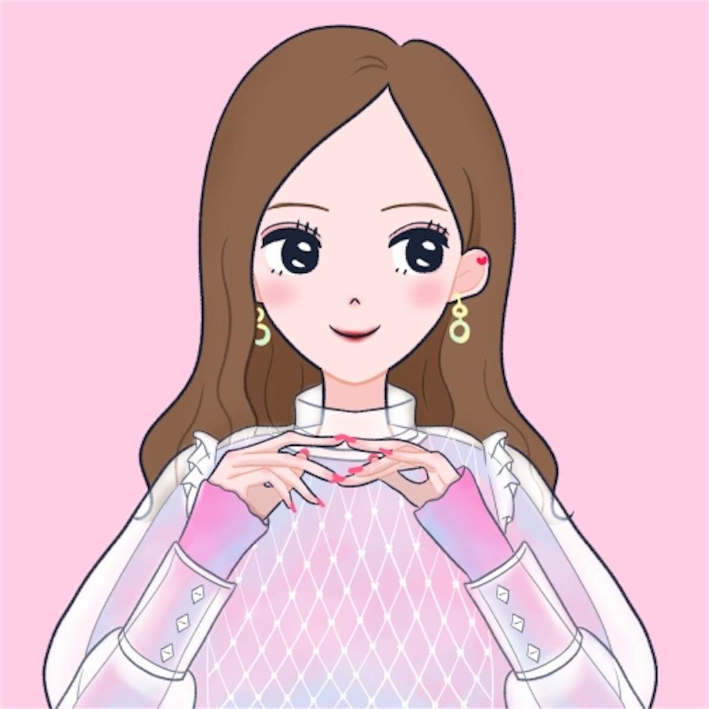 f:id:hiro_kawaiifactory:20200531230948j:image