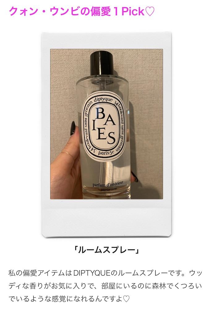 f:id:hiro_kawaiifactory:20201129173816j:image