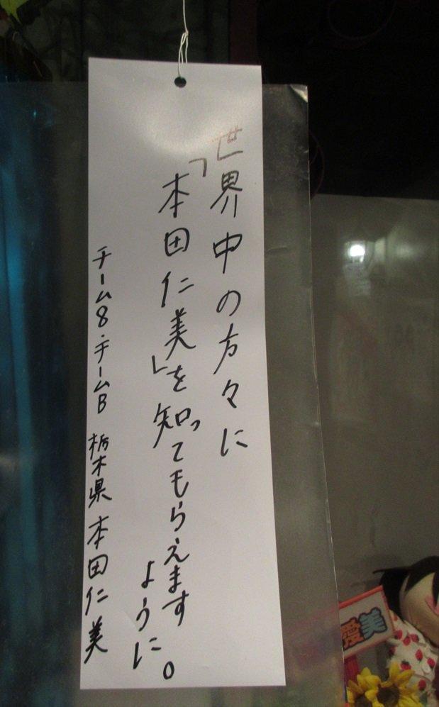 f:id:hiro_kawaiifactory:20210316232305p:plain