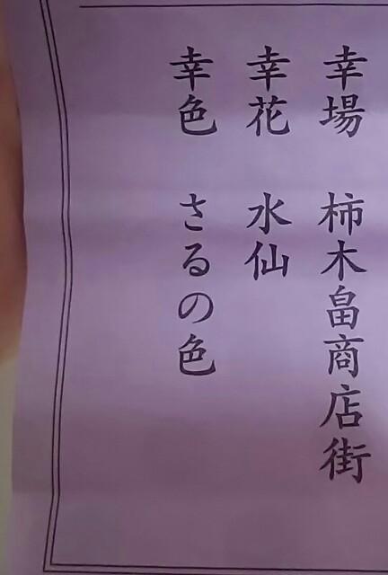 f:id:hiro_lovin_818:20161202160230j:image
