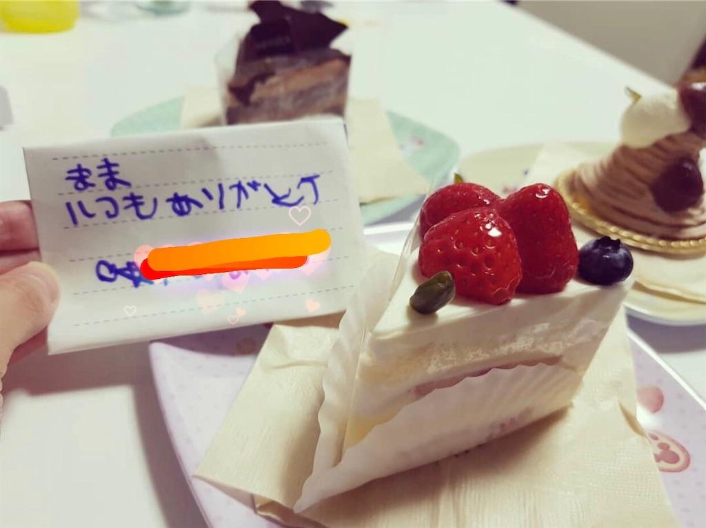 f:id:hiro_mama_kids:20200713121540j:image