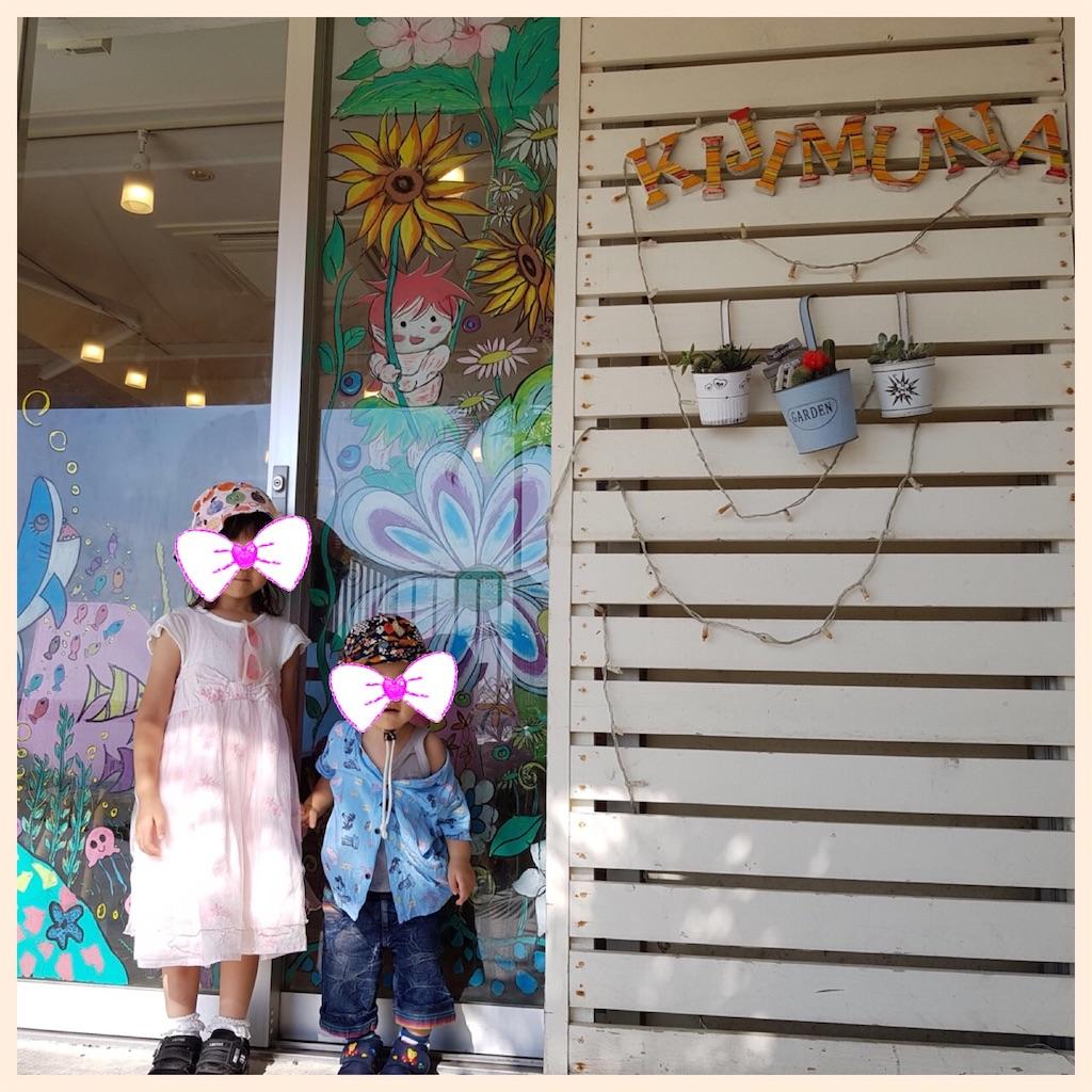 f:id:hiro_mama_kids:20200717220322j:image