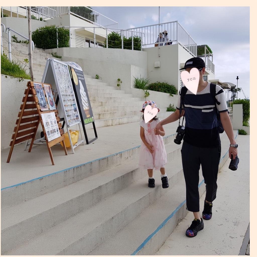 f:id:hiro_mama_kids:20200717220545j:image