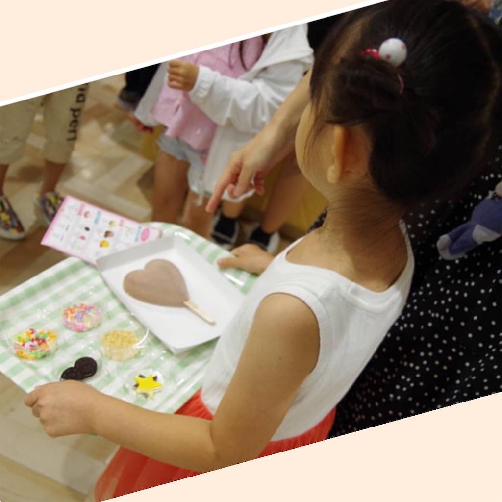 f:id:hiro_mama_kids:20200717221531j:image