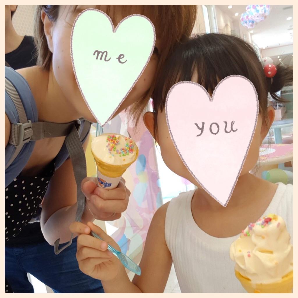 f:id:hiro_mama_kids:20200717223426j:image