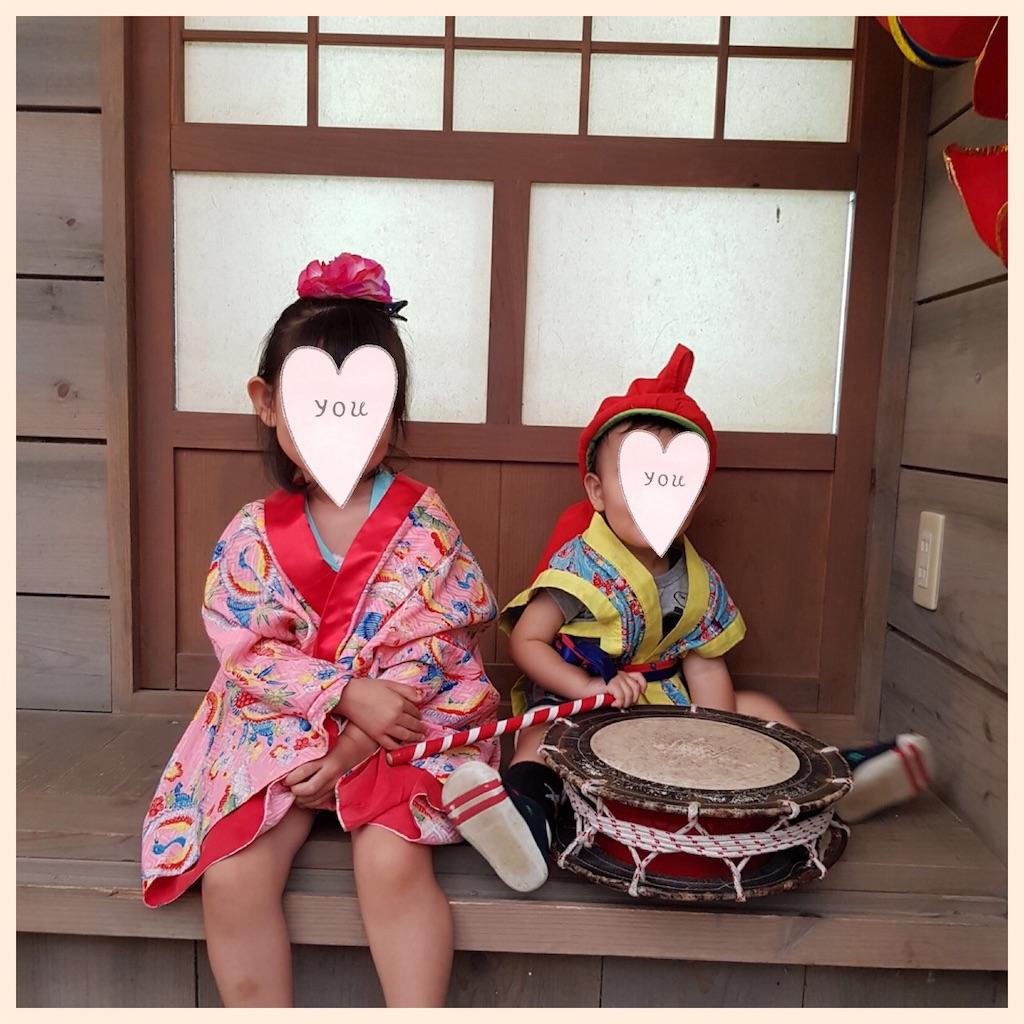 f:id:hiro_mama_kids:20200718162146j:image