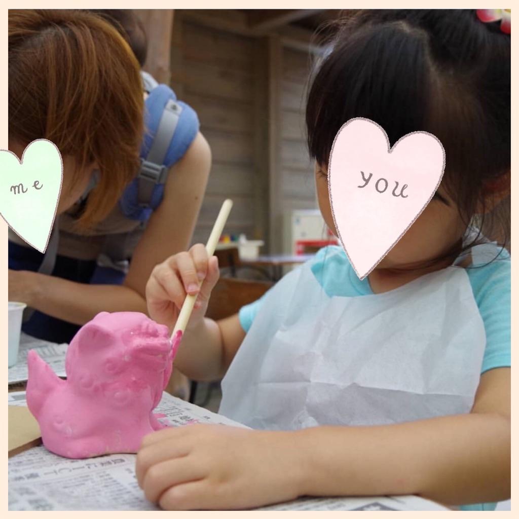 f:id:hiro_mama_kids:20200718162858j:image