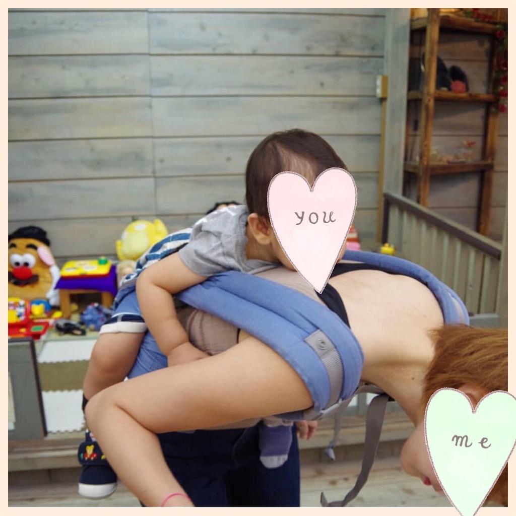 f:id:hiro_mama_kids:20200718162913j:image