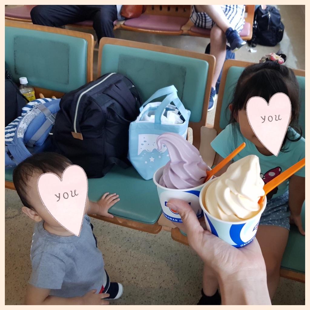 f:id:hiro_mama_kids:20200718163828j:image