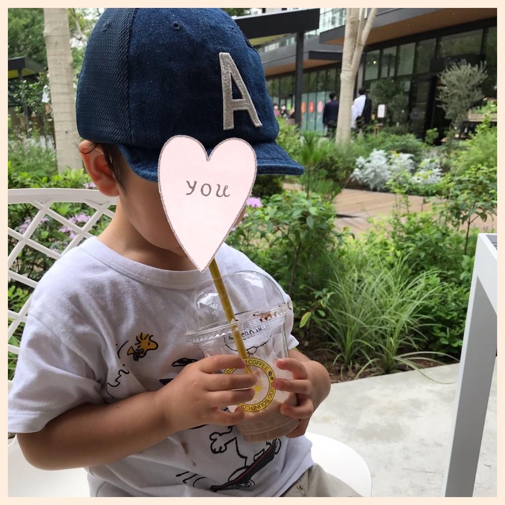 f:id:hiro_mama_kids:20200719215033j:image