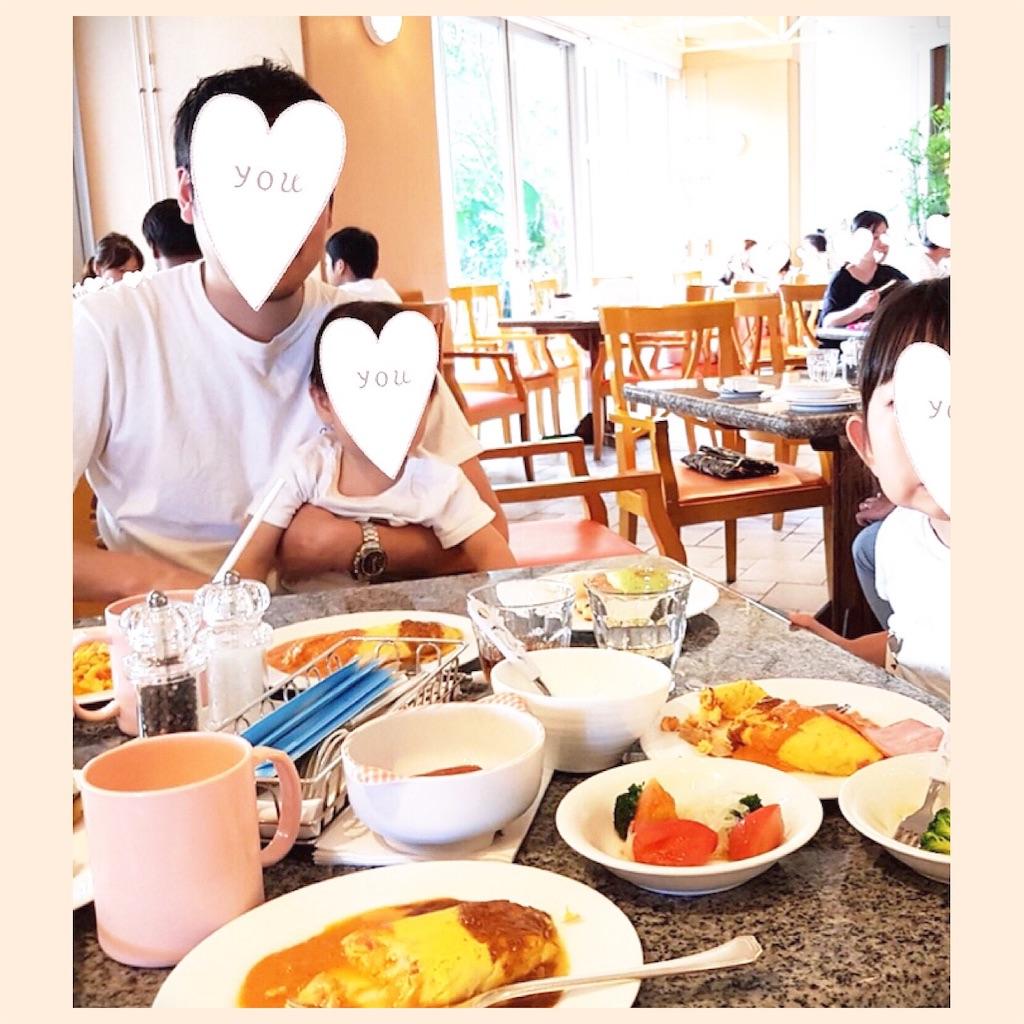 f:id:hiro_mama_kids:20200719224815j:image