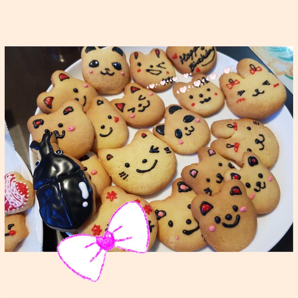 f:id:hiro_mama_kids:20200721232323j:image