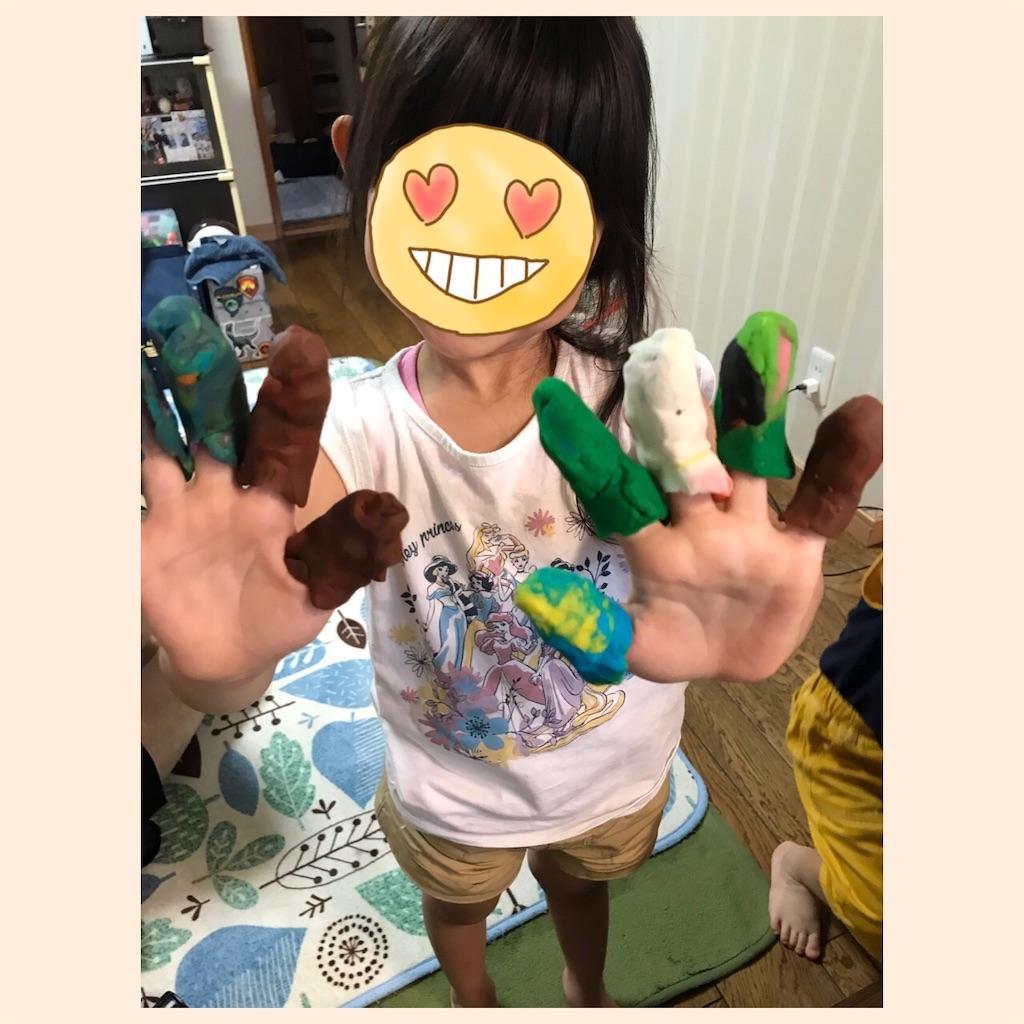 f:id:hiro_mama_kids:20200725150041j:image