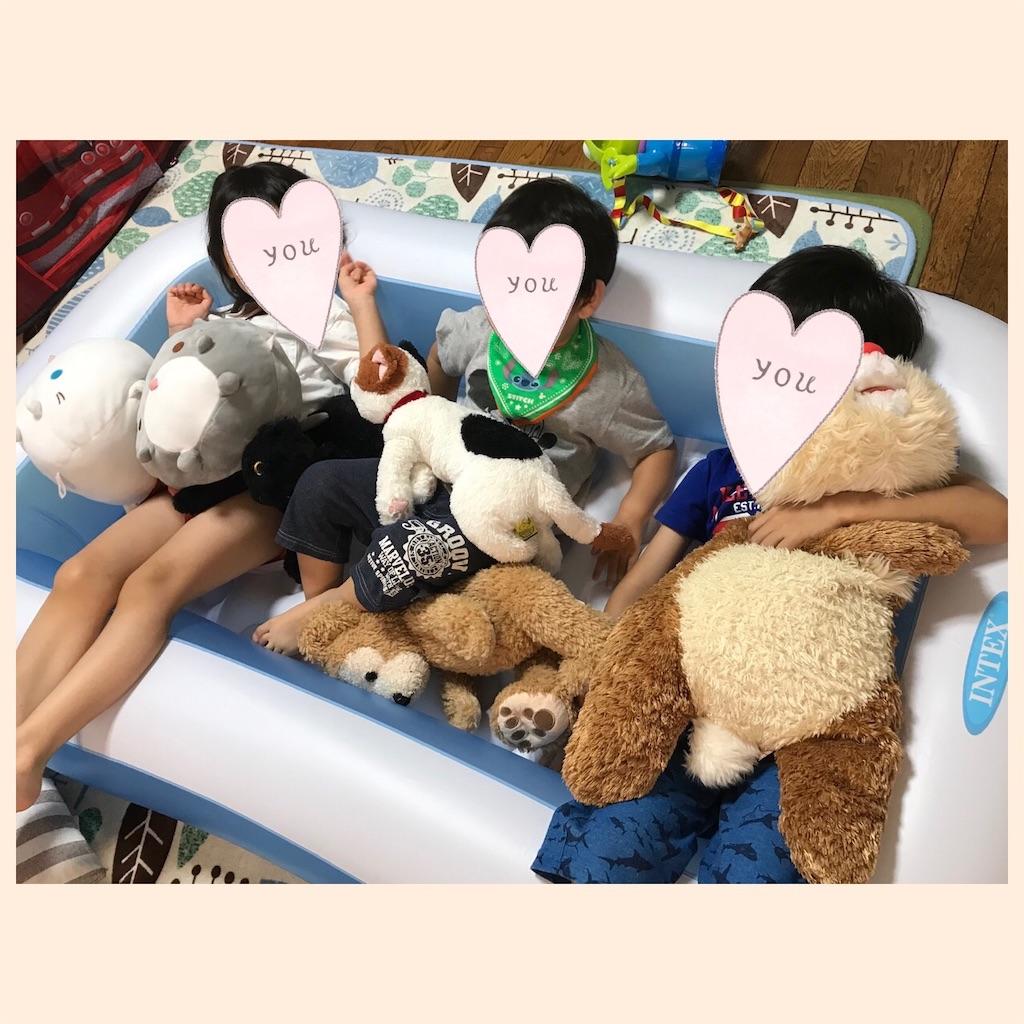 f:id:hiro_mama_kids:20200726160531j:image