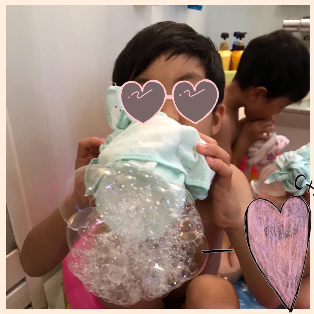 f:id:hiro_mama_kids:20200802141535j:image
