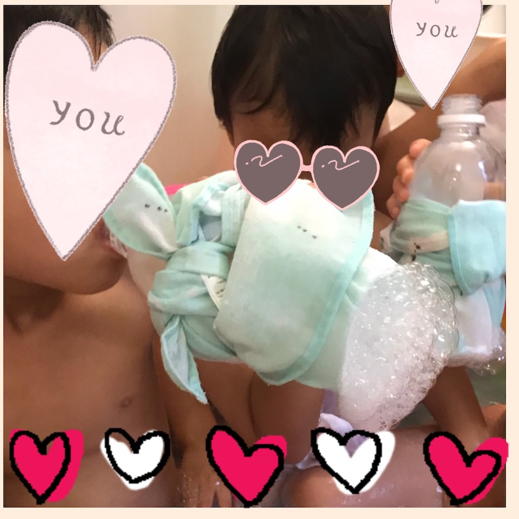 f:id:hiro_mama_kids:20200802141944j:image