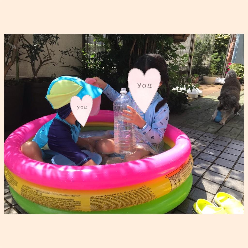 f:id:hiro_mama_kids:20200802222835j:image