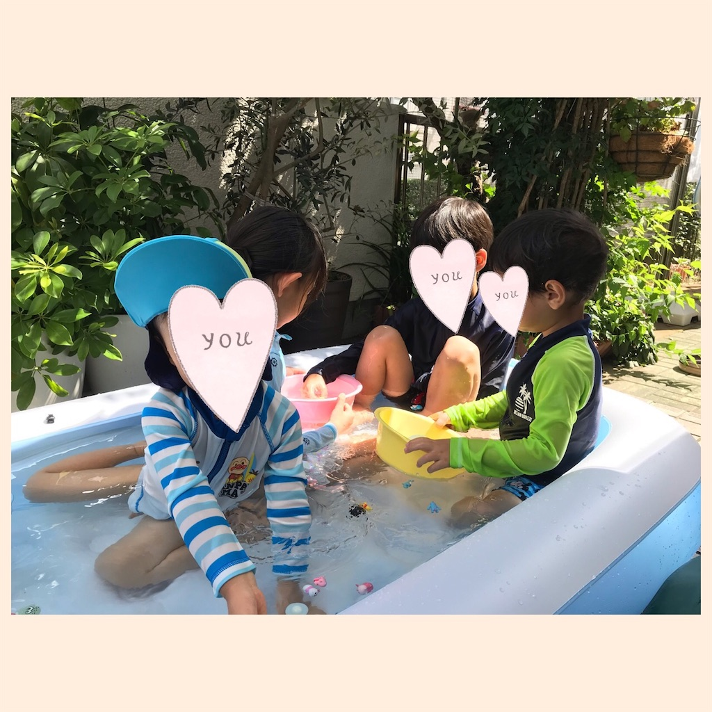 f:id:hiro_mama_kids:20200802223400j:image