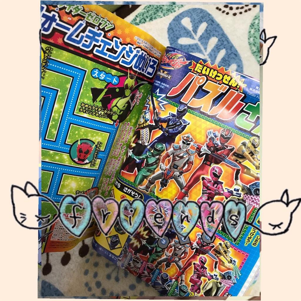 f:id:hiro_mama_kids:20200805140435j:image