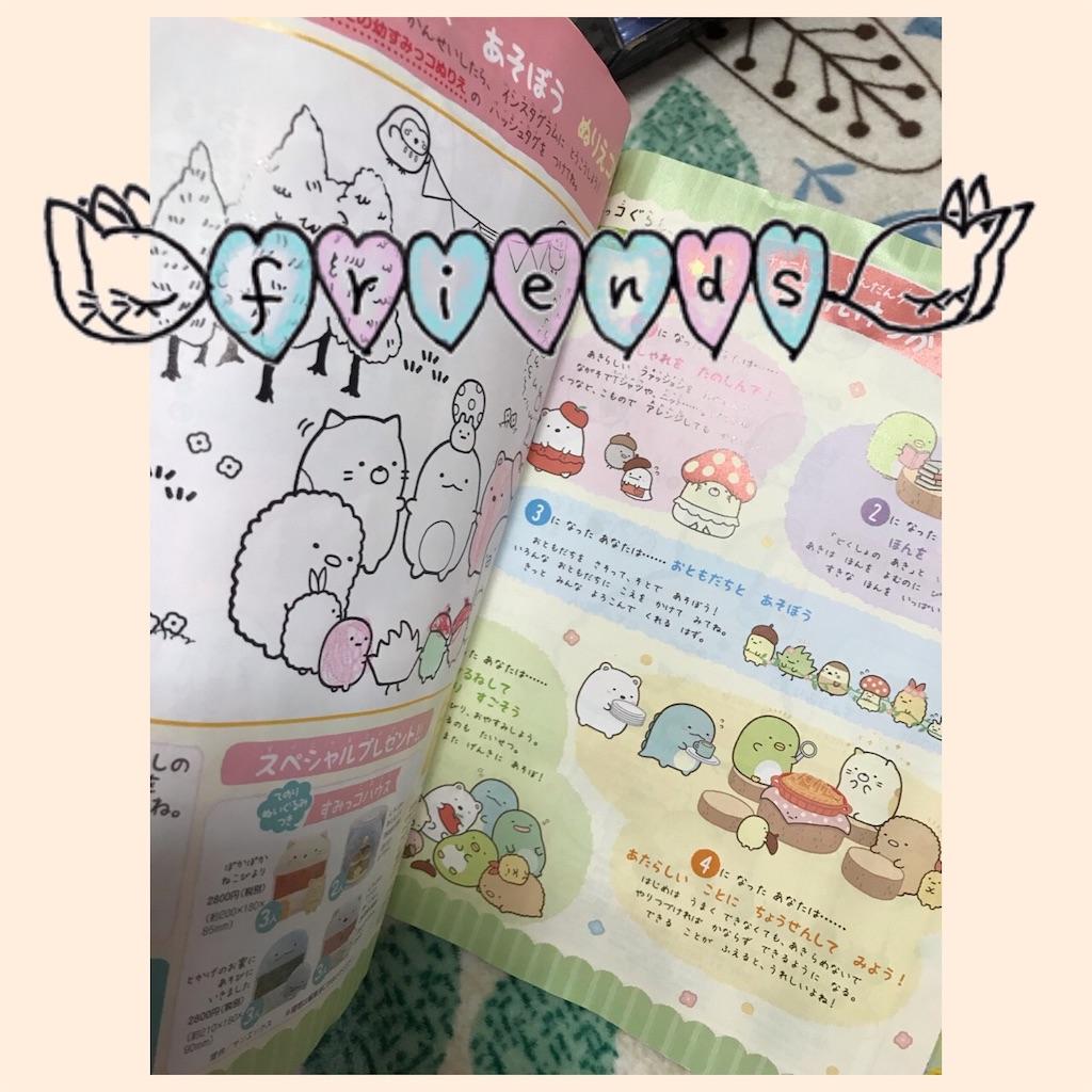 f:id:hiro_mama_kids:20200805140502j:image