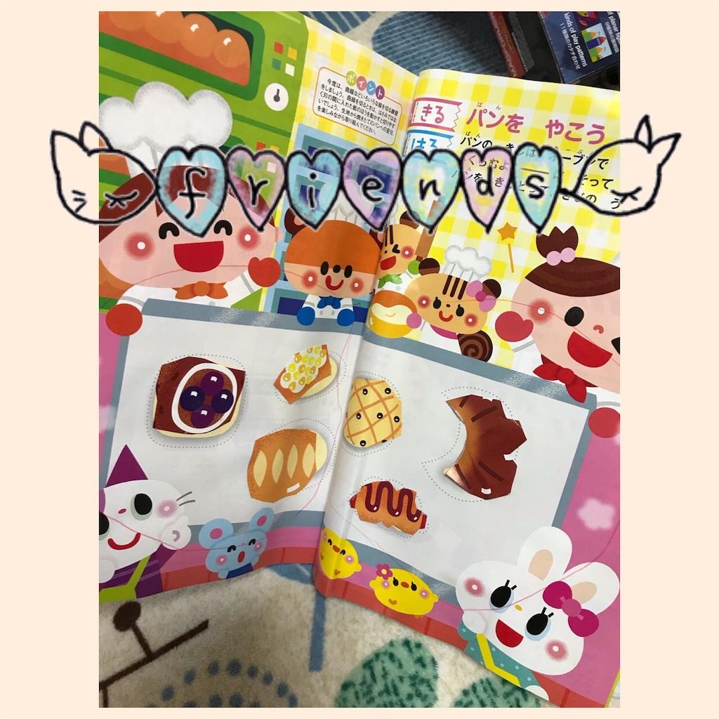 f:id:hiro_mama_kids:20200805140514j:image