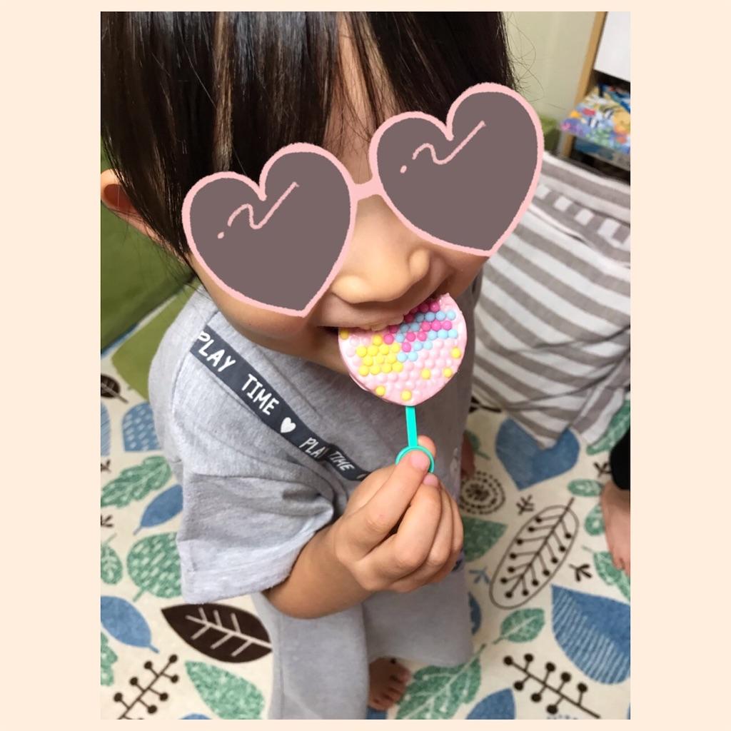 f:id:hiro_mama_kids:20200805161200j:image