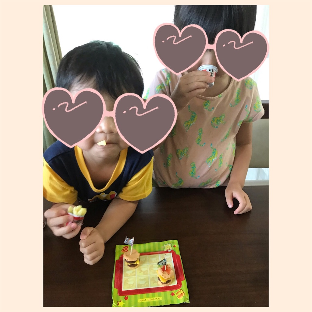 f:id:hiro_mama_kids:20200806172630j:image