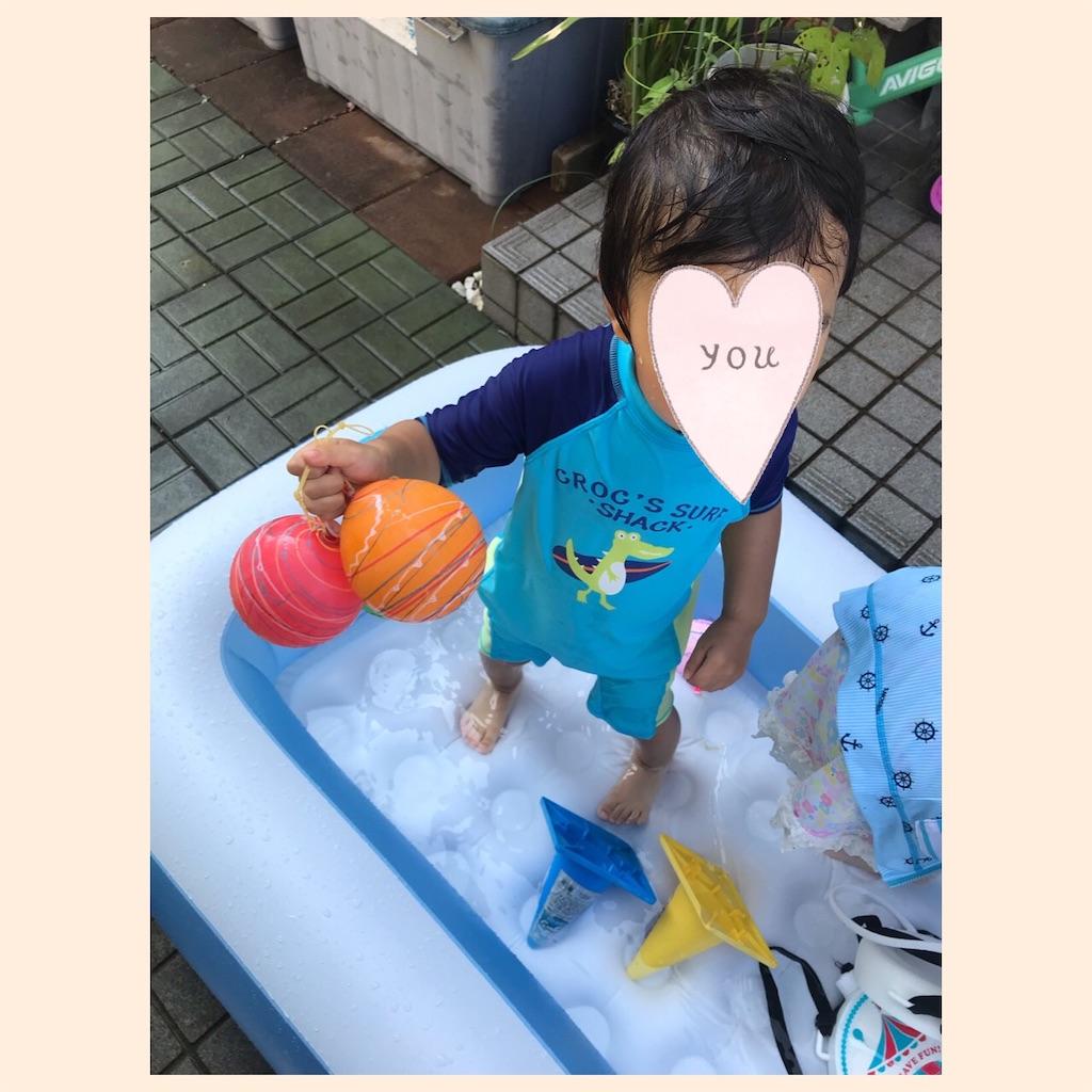 f:id:hiro_mama_kids:20200806185842j:image