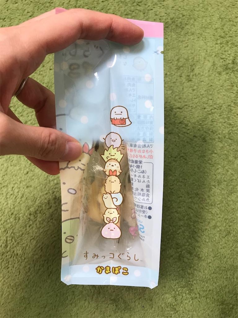 f:id:hiro_mama_kids:20200819180230j:image