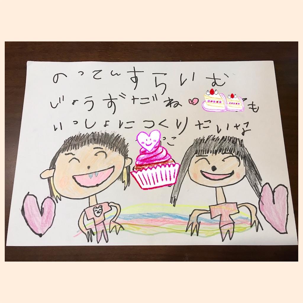 f:id:hiro_mama_kids:20200819181707j:image