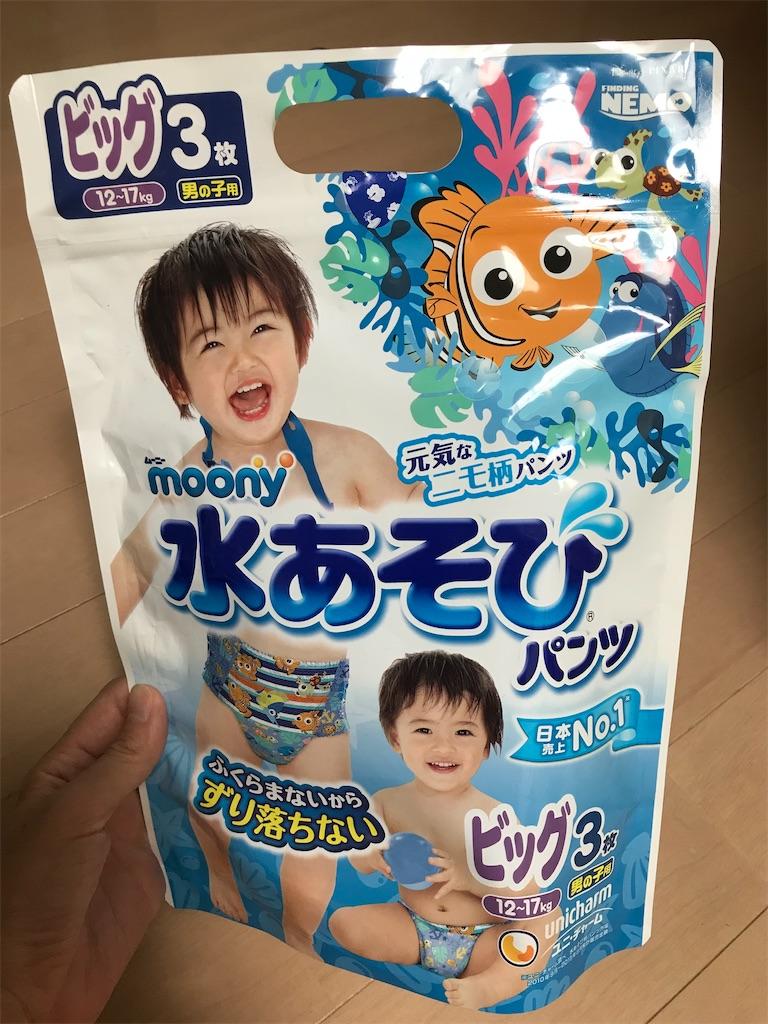 f:id:hiro_mama_kids:20200820095119j:image