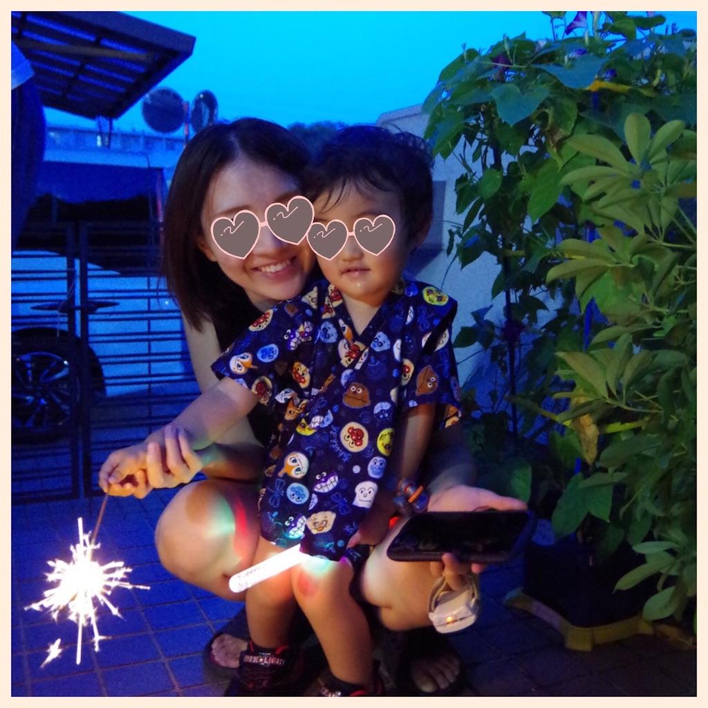 f:id:hiro_mama_kids:20200821222805j:image