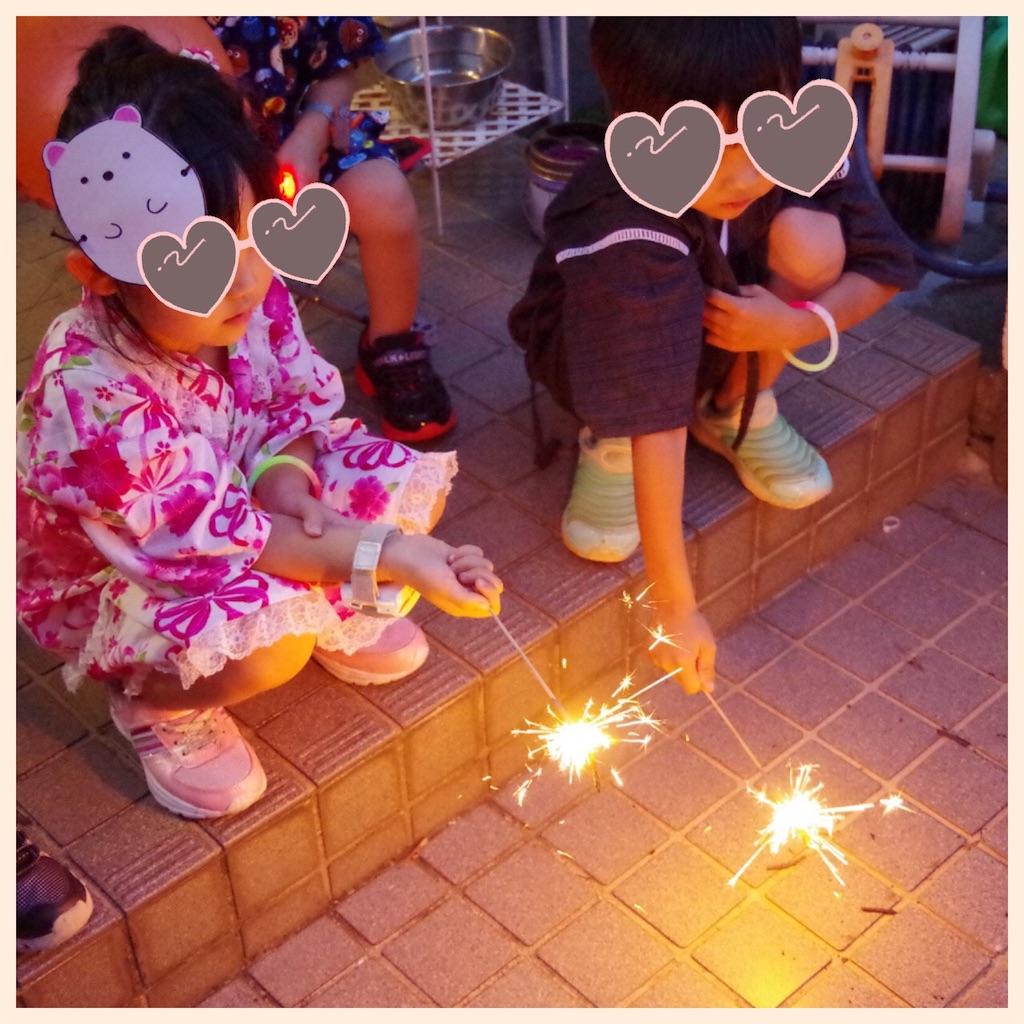 f:id:hiro_mama_kids:20200821222811j:image