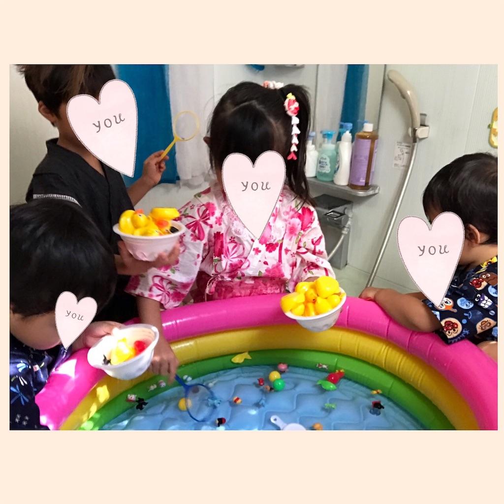 f:id:hiro_mama_kids:20200821223720j:image