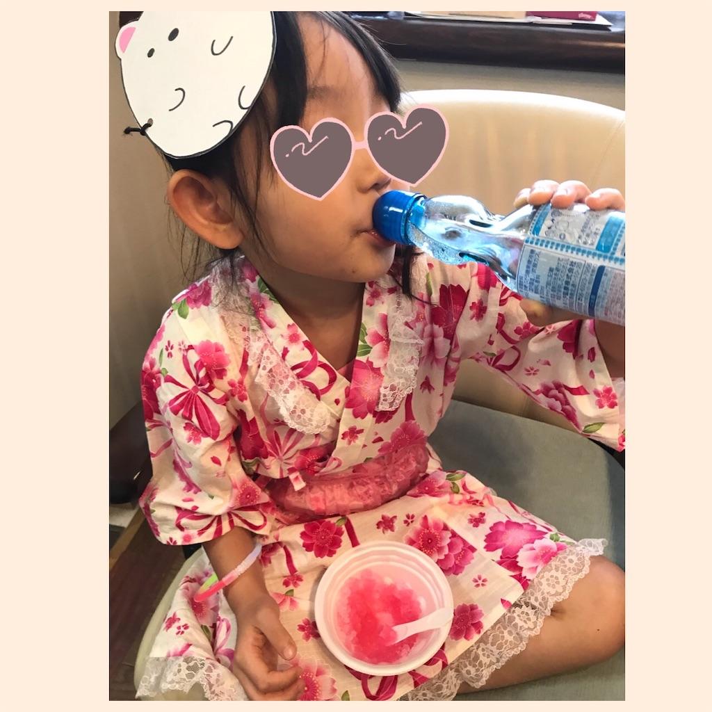 f:id:hiro_mama_kids:20200821223748j:image