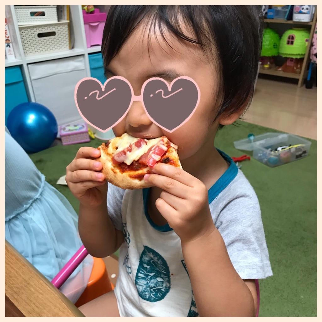 f:id:hiro_mama_kids:20200823004228j:image